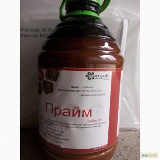 Продам гербіцид ПРАЙМ (ПРІМА)