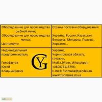 Насос Саер СВ-40 новый