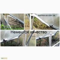 Термодоводчики для теплиц Харьков