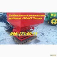 Продажа в безнале с НДС Разбрасыватель удобрений на 1000 кг фирмы Woprol (польша)