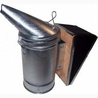 Продам дымарь пасечной оцынкованый сьемный мех