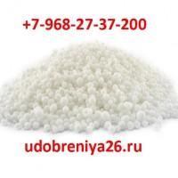 Сульфоаммофос - Диаммонийфосфат - Тукосмеси - Карбамид - Аммофос - Сульфаткалия