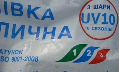 agro-ukraine.com